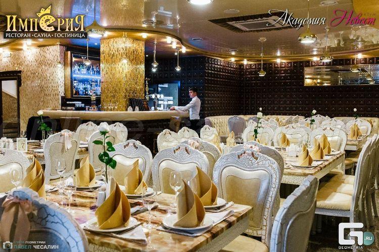 Империя, ресторанно-гостиничный комплекс